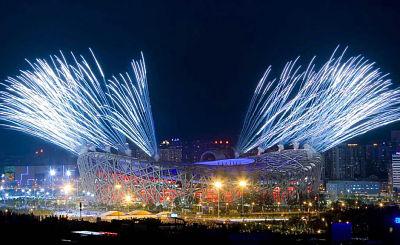 如果有一天:福建举办了奥运会