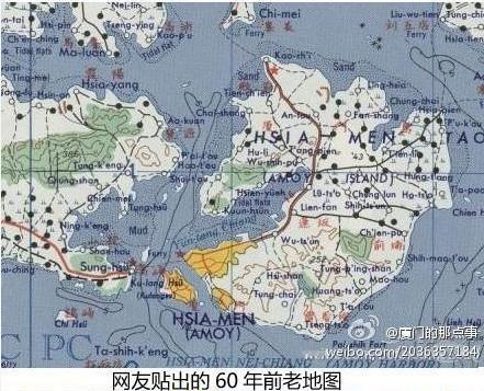 60年前的厦门老地图 1