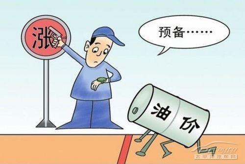 明天油价上涨,抢油就在今晚
