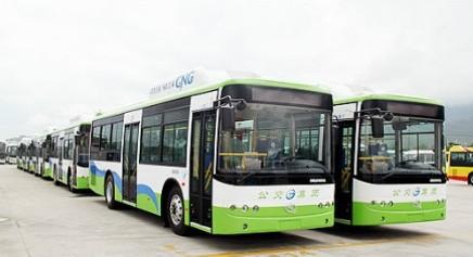 漳州直达厦门公交车 全程只要4元