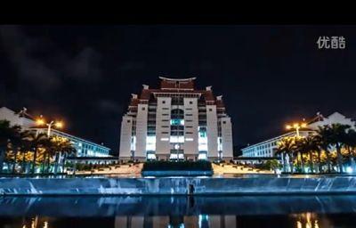 超级震撼:厦大漳校延时摄影纪录片 glorious scenery Amoy厦门