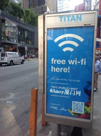 厦门电话亭将全部改造为WIFI基站