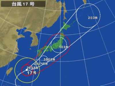 超强台风远离厦门:国庆天气晴朗