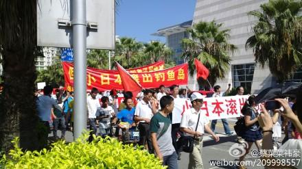 厦门反日游行已经开始(图文)