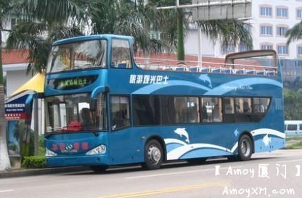 厦门旅游观光巴士:最舒适的旅游方式