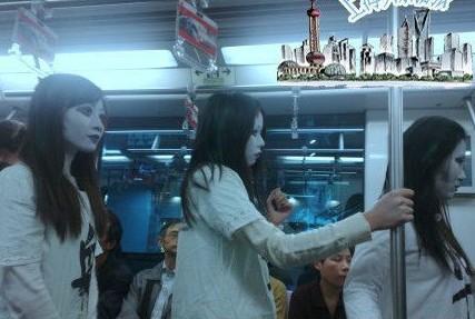 """惊悚:上海地铁惊现四个""""僵尸"""""""