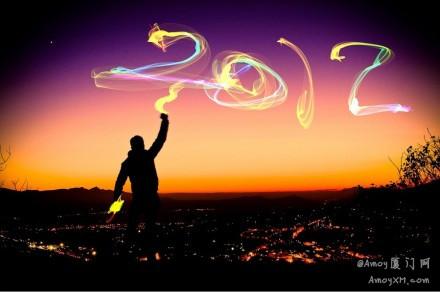回顾2012:这注定是不平凡的一年