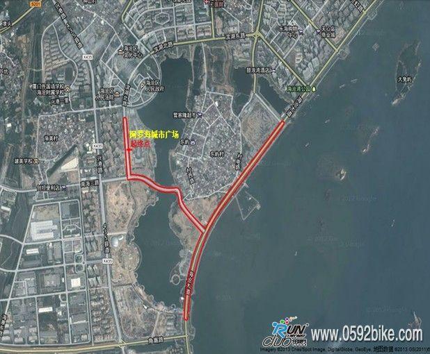 2013 厦门(海沧)国际自行车公开赛