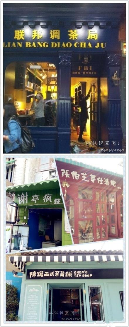 """赵小姐和张三疯偷情被联邦调""""茶局""""带去调茶"""