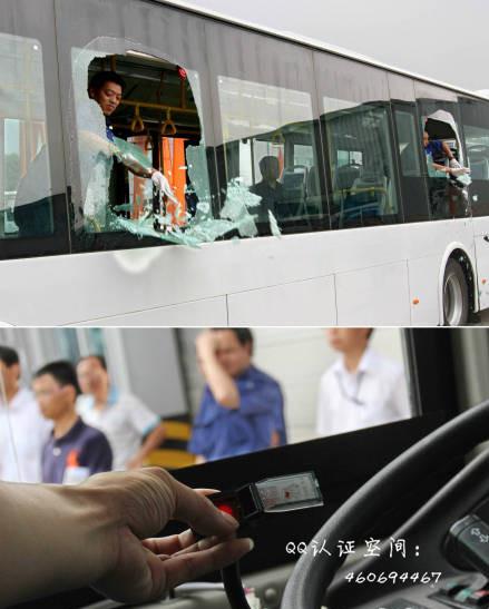 厦门165辆BRT自动爆玻器 玻璃一按即碎