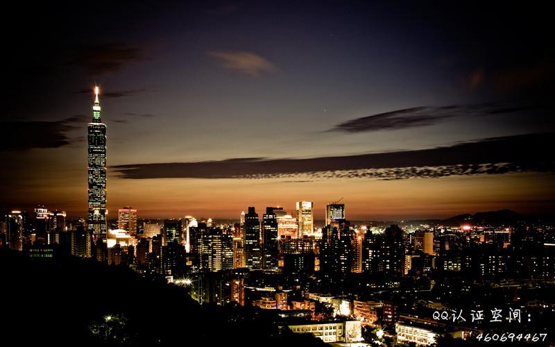 台湾青年旅行卡。台湾台北