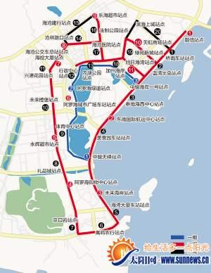 本月底开放!海沧将建厦门首个公共自行车系统
