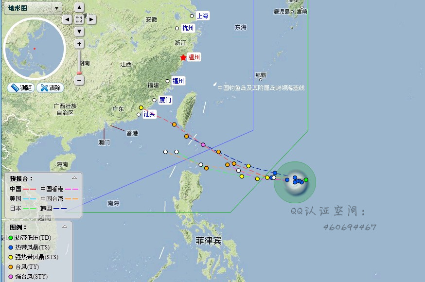 新台风将生成 未来几天可能三风共舞