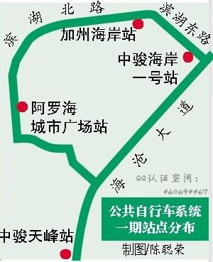 厦门海沧公共自行车系统路线图 一期