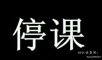 台风天兔来临:厦门明天停课一天