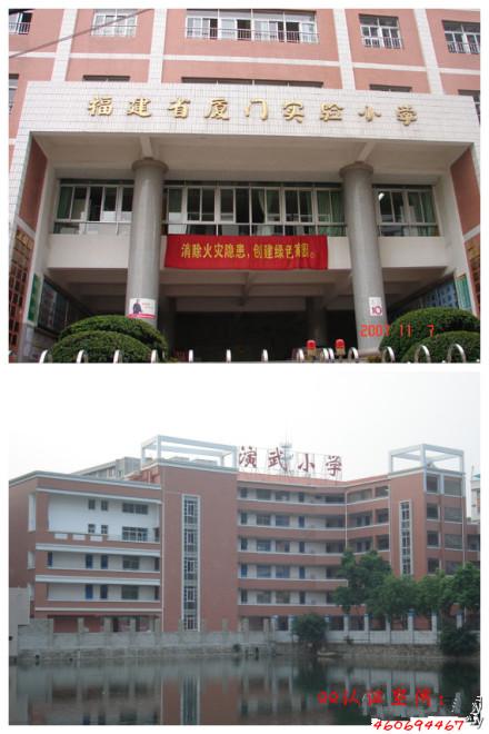 中国大陆500所小学的最佳排名榜单《2013年中国500大最佳小学》。