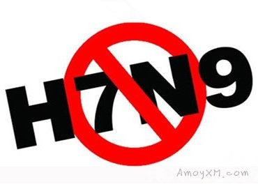 厦门活禽市场监测标本检出H7N9病毒 大家小心了