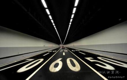 翔安海底隧道