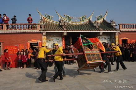 翔安民俗,翔安传统节日