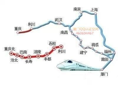 喜大普奔,7月1日起厦门到重庆成都可坐动车 厦门 重庆动车 Amoy厦门