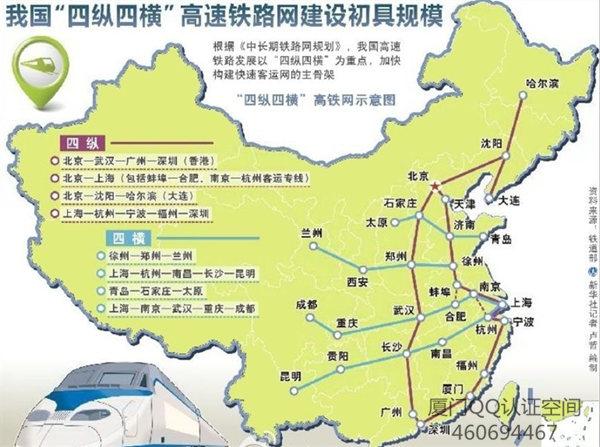 7月1日将开通厦门到北京及山东的高铁啦!