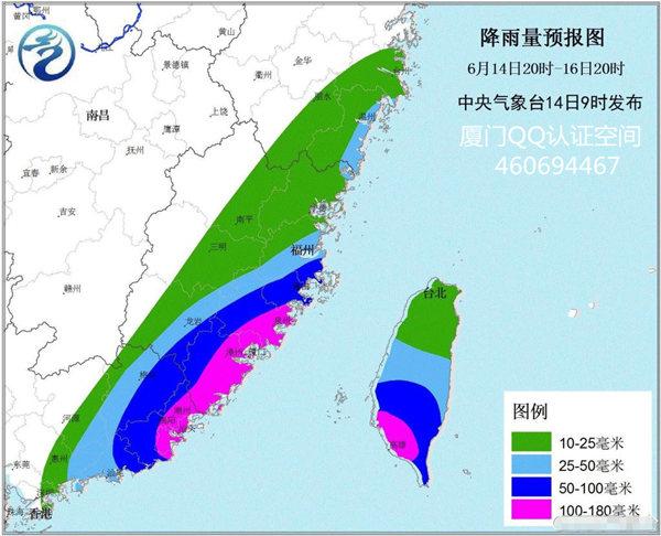 台风来了:福建南部今明两天或有大到暴雨 2014厦门台风 Amoy厦门 1