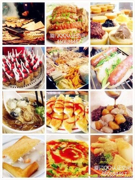 """台湾七大夜市将""""搬到""""海沧:吃货们,有口福了!"""