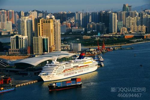 轮渡码头退出:8月底去鼓浪屿的船票调整为35元 厦门东渡国际邮轮码头 Amoy厦门 2