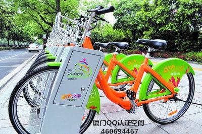岛内公共自行车收费标准出炉:1小时内免费