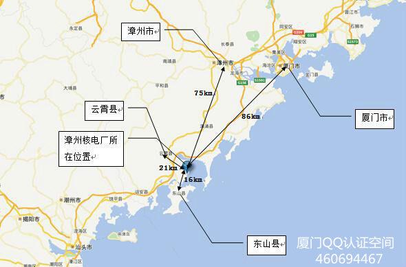 漳州要建核电站,直线距离厦门仅86公里