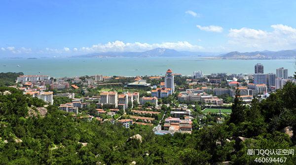 同是陈嘉庚创立,为什么集美大学比厦大建立的早却不是985/211