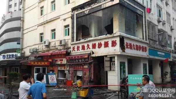 火烧中山路!!10多辆消防车出动,三四个店铺被毁