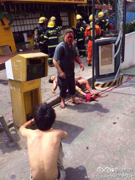 厦门福园公寓爆炸:厦门煤气罐爆炸事故伤者名单