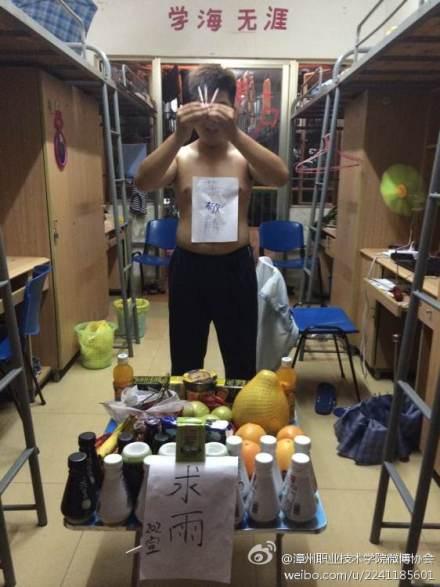 漳州大学新生为躲军训向萧敬腾求雨 军训下雨 Amoy厦门 5