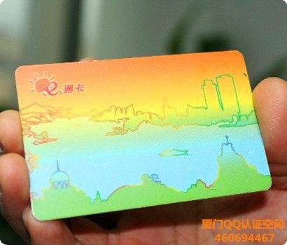 即日起持厦门e通卡 可在福州市刷卡坐公交