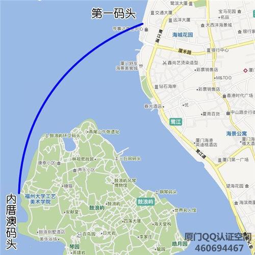 【鼓浪屿坐船攻略】来啦!新码头新航线,别搞混了哦! 鼓浪屿买票 Amoy厦门 3