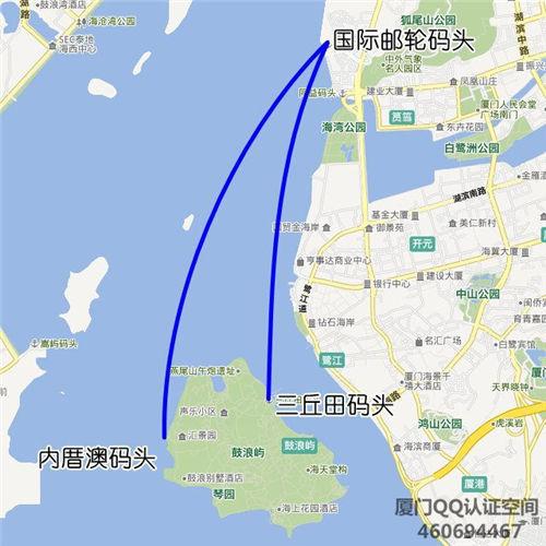 【鼓浪屿坐船攻略】来啦!新码头新航线,别搞混了哦! 鼓浪屿买票 Amoy厦门 5