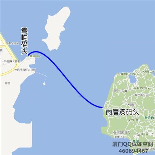 【鼓浪屿坐船攻略】来啦!新码头新航线,别搞混了哦! 鼓浪屿买票 Amoy厦门 6