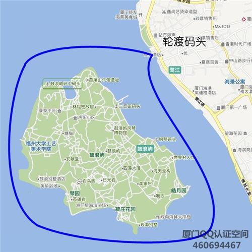 【鼓浪屿坐船攻略】来啦!新码头新航线,别搞混了哦! 鼓浪屿买票 Amoy厦门 8