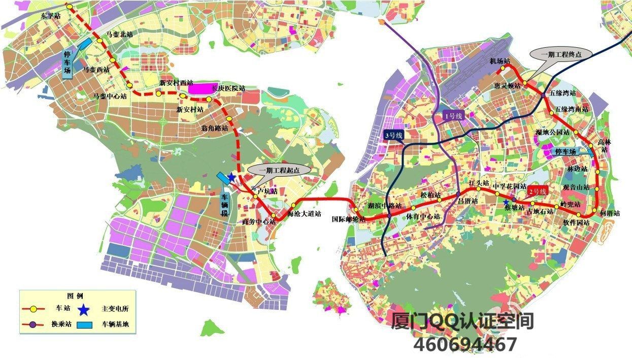 厦门地铁2号线明日开建  海沧大道站25日起围挡 厦门地铁2号线 Amoy厦门 1