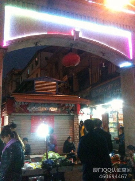 厦门台湾美食街闭门谢客 或因合约到期 厦门台湾小吃街 Amoy厦门 2