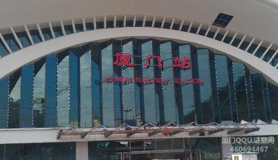 厦门火车站南站房基本完工,抢先一睹改造后真容