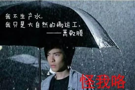 台风三巨头逼近福建,厦门人千万小心!