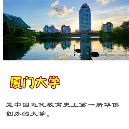 【最厦门的秘密】你知道厦门隐藏了多少个中国乃至世界之最吗? 中国第一座教堂 Amoy厦门 7