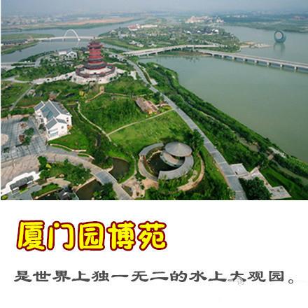 【最厦门的秘密】你知道厦门隐藏了多少个中国乃至世界之最吗? 中国第一座教堂 Amoy厦门 8