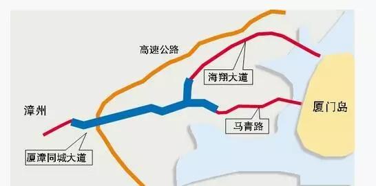 厦漳同城大道2018年春节前通车 厦门到漳州半小时