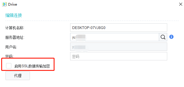 为群晖Drive配置FRP代理服务,实现无公网IP的内网穿透同步办公